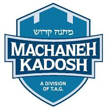 Machane Kadosh
